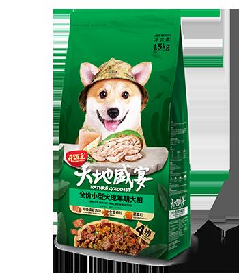 开饭乐天地盛宴全价小型犬成年期犬粮