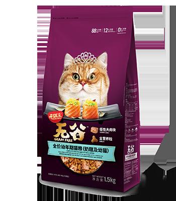 开饭乐无谷全价幼年期猫粮(奶糕及幼猫)