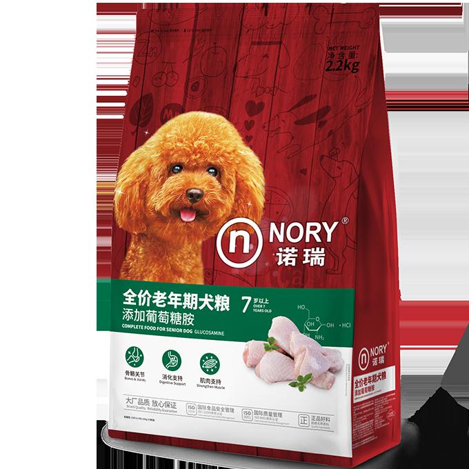 诺瑞全价老年期犬粮