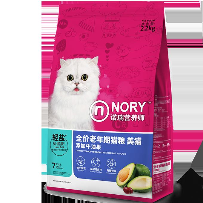诺瑞营养师全价老年期猫粮(美猫)