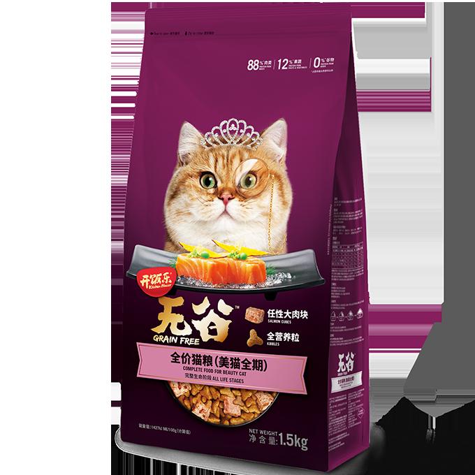 开饭乐无谷全价猫粮(美猫全期)