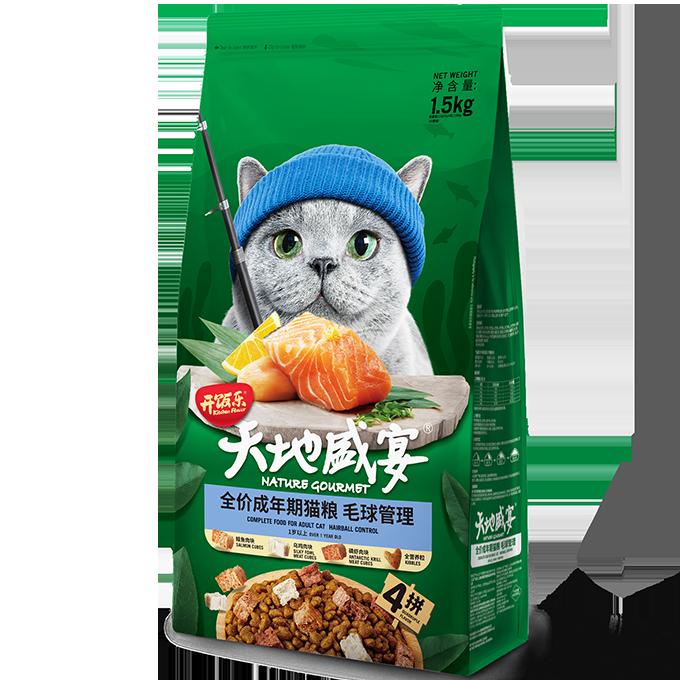 开饭乐天地盛宴全价成年期猫粮(毛球管理)