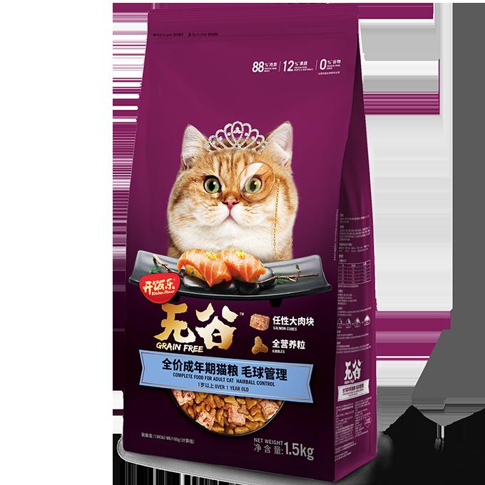 开饭乐无谷全价成年期猫粮(毛球管理)