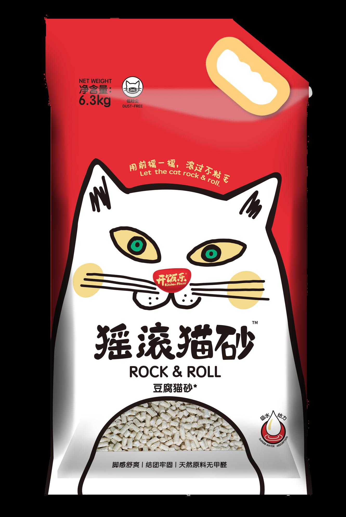 开饭乐摇滚猫砂(豆腐猫砂)