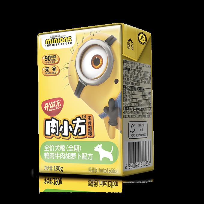肉小方 全价犬粮(全期) 鸭肉牛肉胡萝卜配方(限量版)