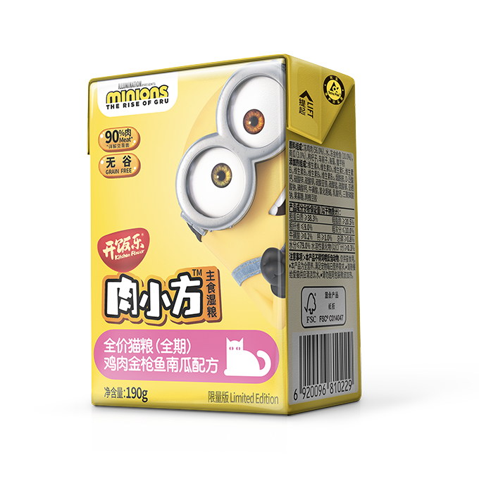肉小方全价猫粮(全期)鸡肉金枪鱼南瓜配方(限量版)