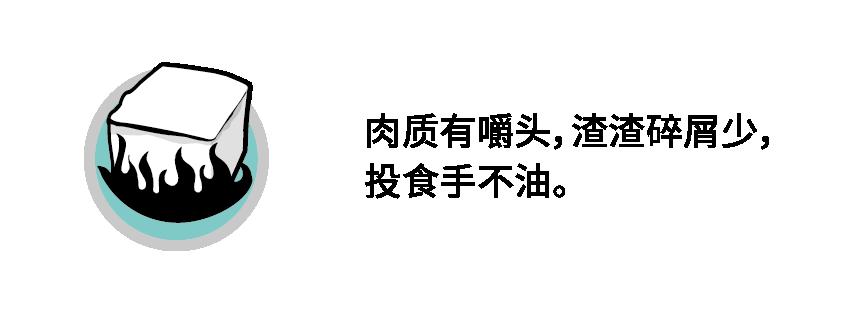 5拼猫-06.png